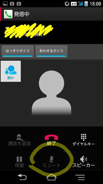 2012 12 11 18 00 57