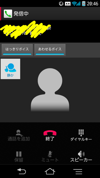 2012 12 11 20 47 05