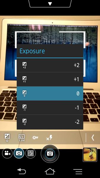Camera menu exposure