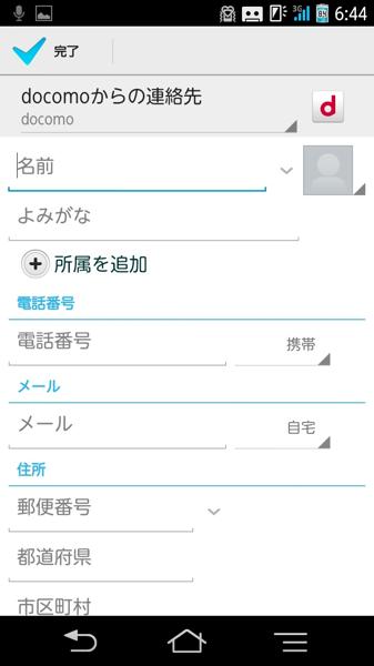Nx pb dial add