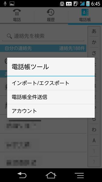 Nx pb list option pbtool