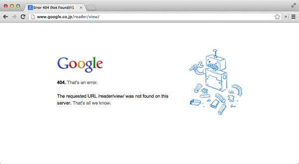 Google reader 404