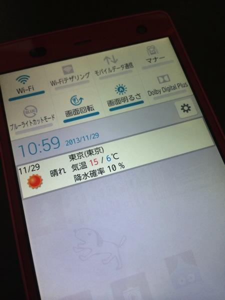 2013 11 29 10 59 51