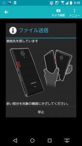 TransferJet_F-04G_04